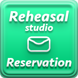 reheasal_mail_reservation