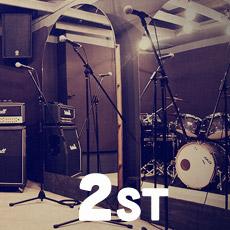 2stリハーサルスタジオ