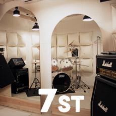 7stリハーサルスタジオ