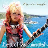 Best of Instrumental_Rie a.k.a. Suzaku
