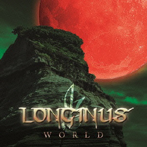 LONGINUS_WORLD