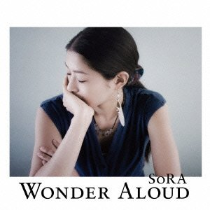 Wonder Aloud