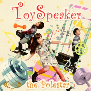 the Polestar