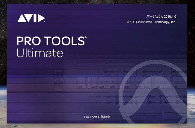 レコーディングスタジオのProToolsがバージョンアップしました。の画像