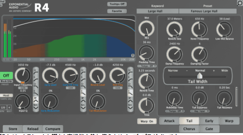 izotope_Exponential Audio R4