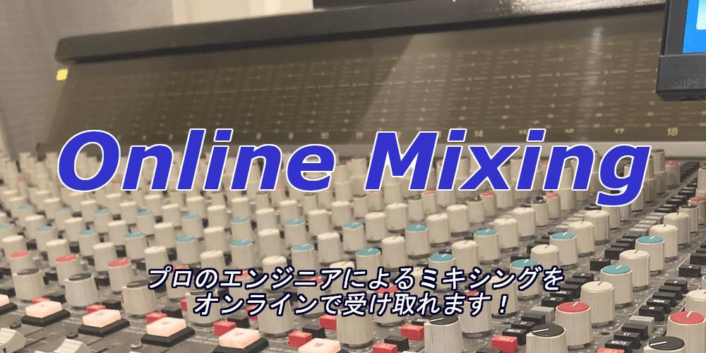 online mixing_top111-min