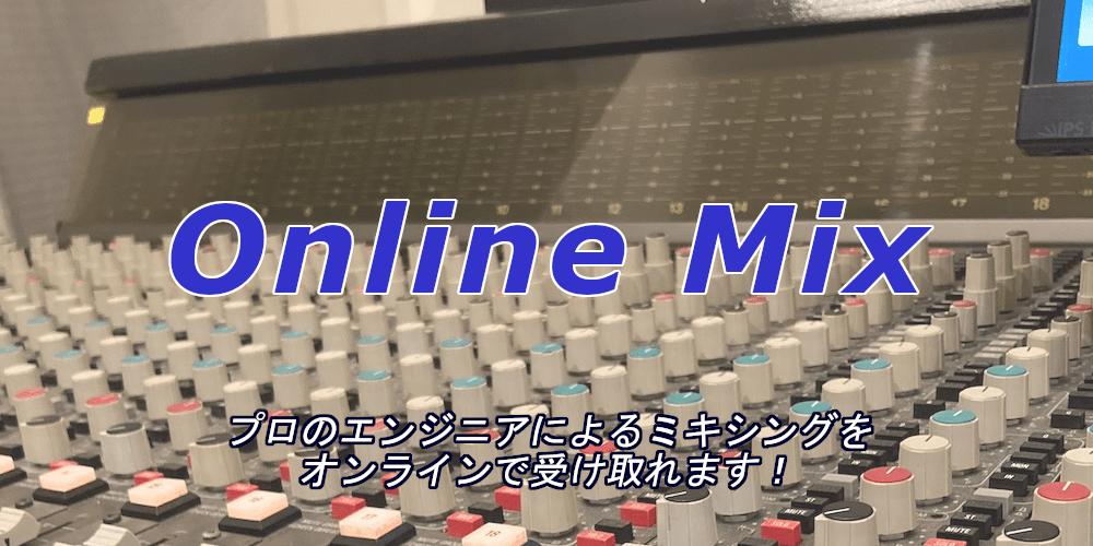 online mix_top-min